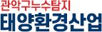 천안입시학원